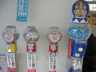 五稜郭タワー1F売店
