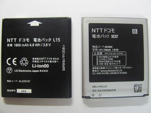 Optimus LTEの電池パック(左)は1,800mAh、GALAXY SIIIの電池パック(右)は2,100mAh