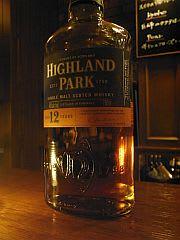 ハイランドパーク・ボトル