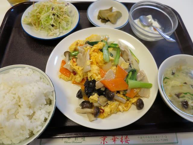キクラゲ、豚肉、玉子炒め(木須肉)定食