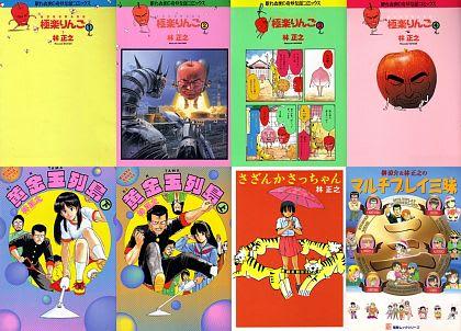 http://blogimg.goo.ne.jp/user_image/2d/82/28e546fbc5b3f7e0f822c53edba08911.jpg