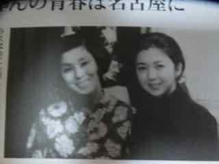 下重暁子の画像 p1_3