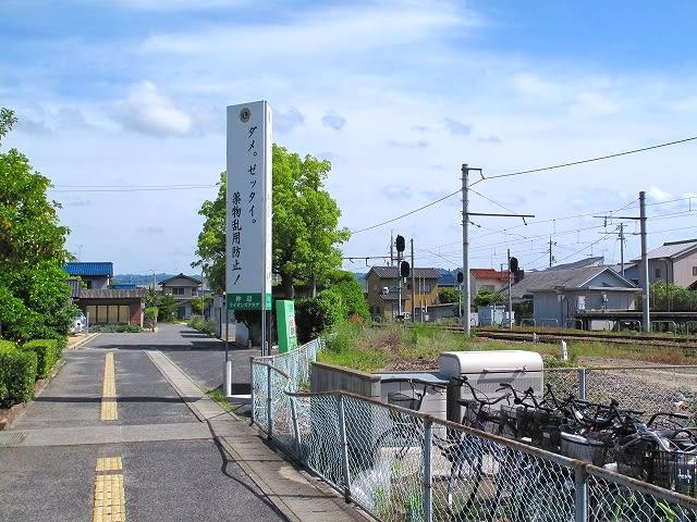 自転車の 自転車 写真 ブログ : ... いえ、放置自転車の一時置き場