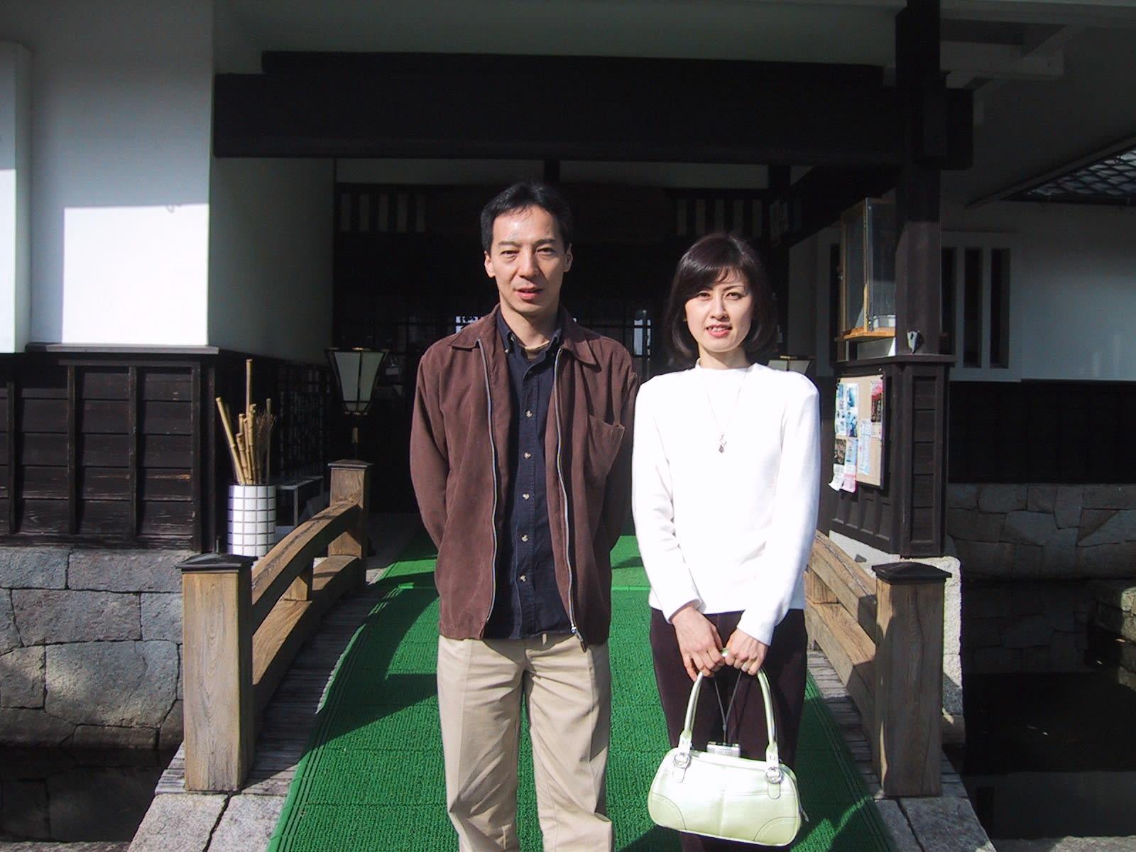 新婚さん!!いらっしゃい - 岩村山荘 おかみさん日記