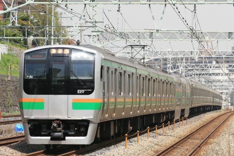 JR東日本 E217系 F03編成(10両)+F53編成(5両) - 写・撃・演・習・場