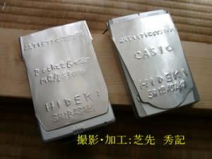 02280001be500