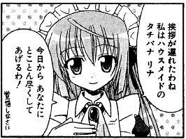 http://blogimg.goo.ne.jp/user_image/2d/bf/1b8f0abe0e6d2626023bcc653b63be5d.jpg