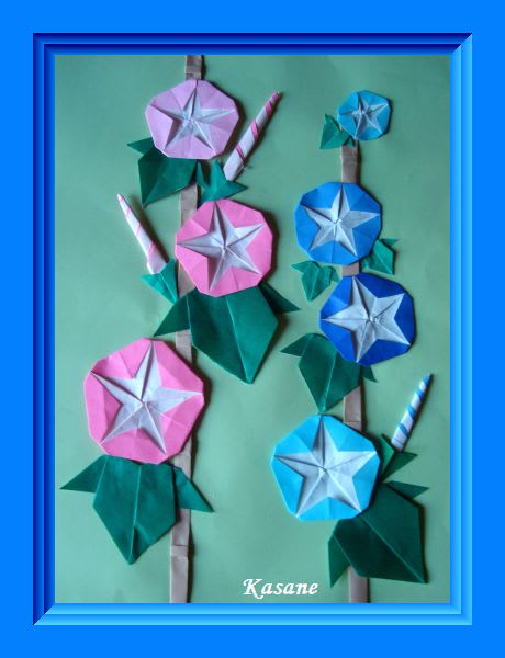 クリスマス 折り紙 : あさがお 折り紙 : blog.goo.ne.jp
