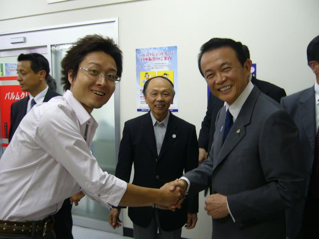 うちの社長と握手(笑)