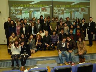 東海大学チャレンジセンター「札幌ボランティアプロジェクト」ブログ