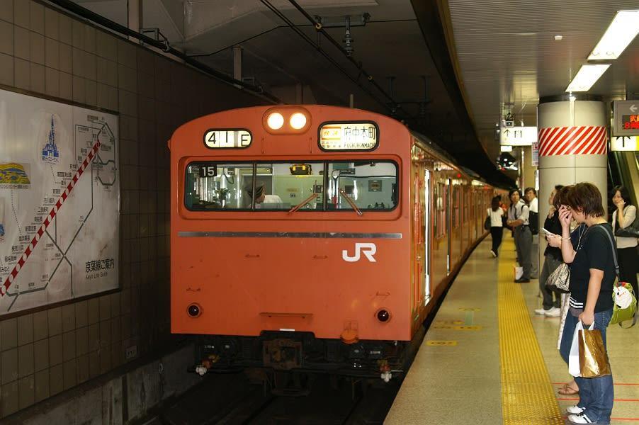 ついでに9年ほど前の京葉線。 ここは東京駅。 武蔵野線直行の府中本町行... 武蔵野線205系、