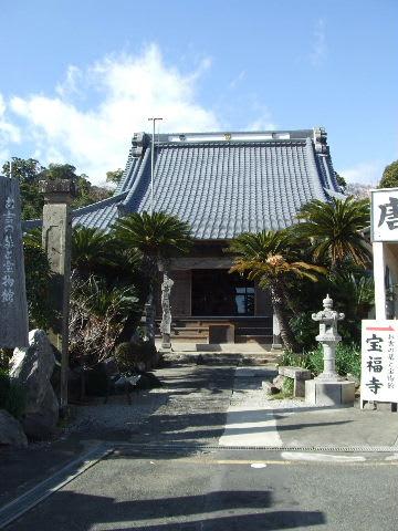 2008_0126shimoda0076