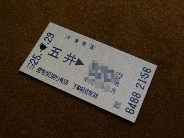 201311260001