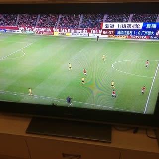 浦和レッズ テレビ