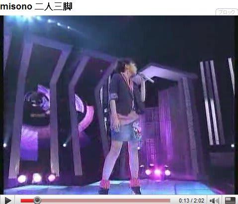 Misonoの画像 p1_12