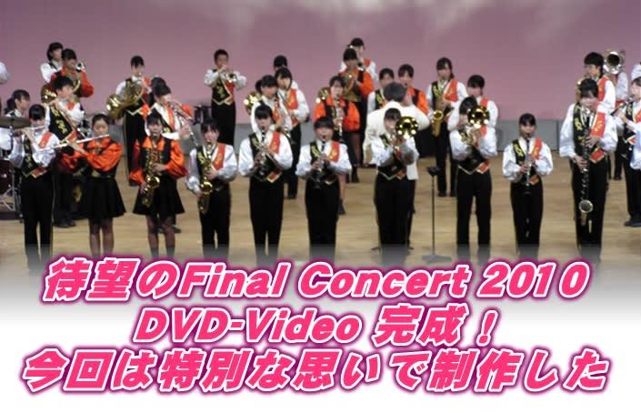 Final_concert_20102