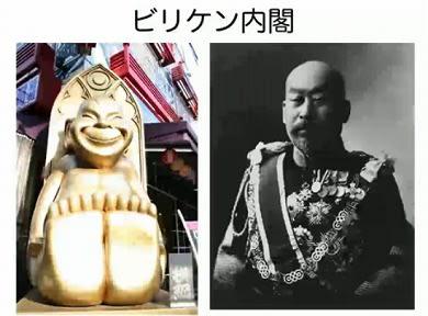 http://blogimg.goo.ne.jp/user_image/2e/a5/bd14ade6742f937f60bafb43f5092429.jpg