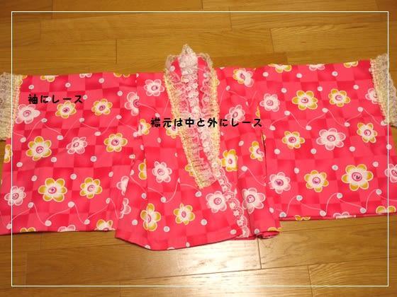 スカートはウェストベルトを作り、残った生地で子供の丈に合わせて長く縫い合わせ、裾の始末をする。  ウェスト部分にギャザーを寄せてウェストベルトと縫い合わせる。