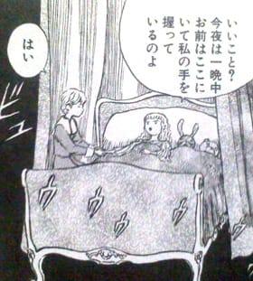 http://blogimg.goo.ne.jp/user_image/2e/d8/14454649fd6c7efdbc252b465d2becd7.jpg