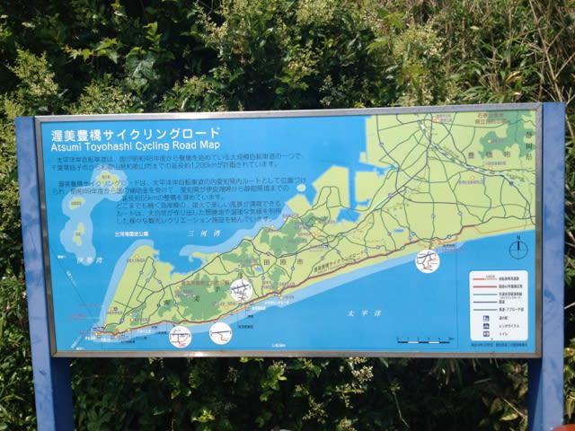 太平洋岸自転車道 - 気まぐれ ...