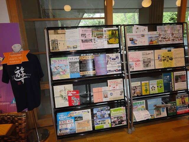 自転車の 京都 自転車 レンタル 格安 : ... 京都・北山丸太」 北山杉の里