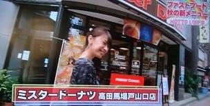 宮田聡子≡PART1≡ [転載禁止]©bbspink.comYouTube動画>7本 dailymotion>1本 ->画像>348枚