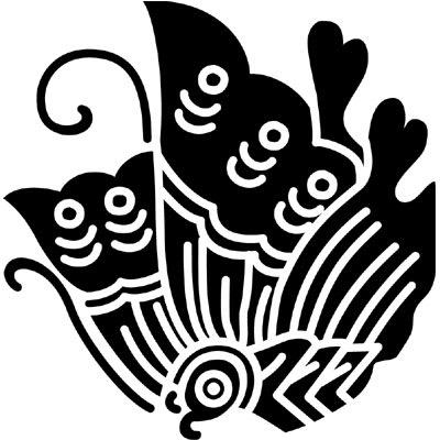 Emblema del clan Taira que tiene forma de mariposa