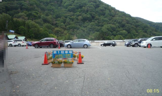 丸沼高原駐車場