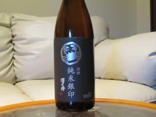http://blogimg.goo.ne.jp/user_image/2f/27/9bfc64ebecf7739df513812dfafd8c3e.jpg