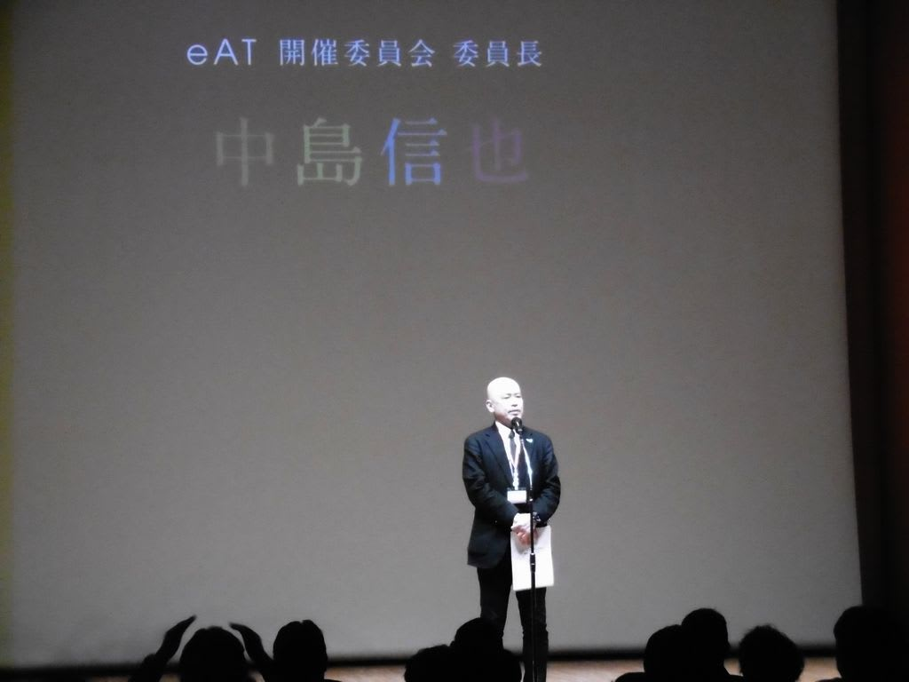 eAT-KANAZAWA(イート金沢)、行...