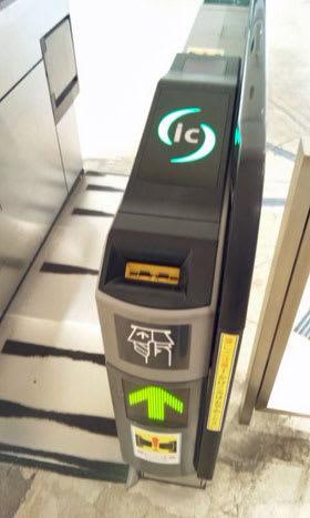 JR東海管内のIT乗車券対応自動改札機