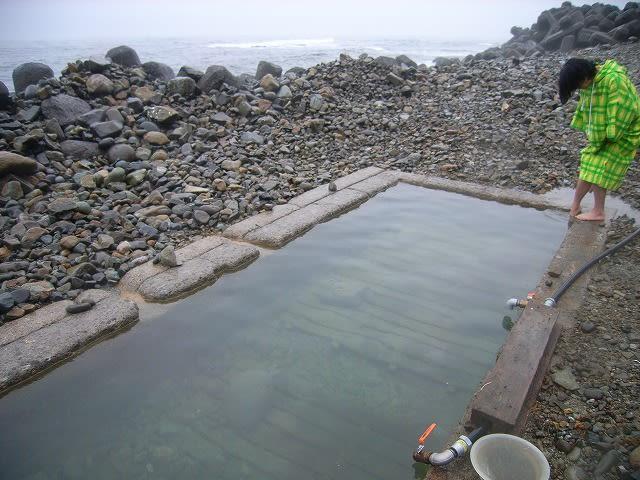 日本最東端の温泉で混浴 - 露天...