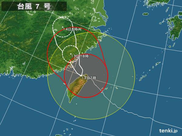 Typhoon_1307_20130713070000large