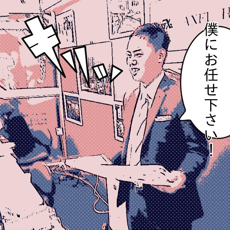 渋谷区の町名・地番変遷 - 渋谷区立図書館