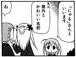 http://blogimg.goo.ne.jp/user_image/2f/5f/2e8c9e99599ce147b2f39737c5baf9ab.jpg