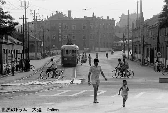 大連 Dalian