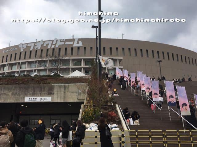 bts ライブ セトリ 福岡