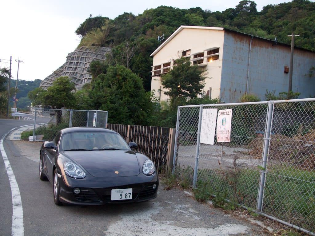 Porsche Cayman PDK.