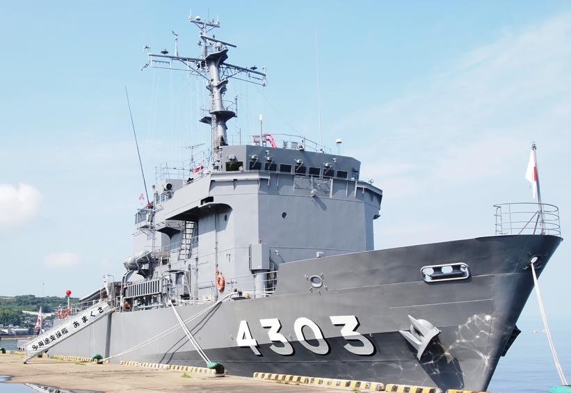 ポーハタン級艦隊航洋曳船 - Pow...