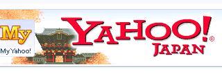 Yahoo20091030
