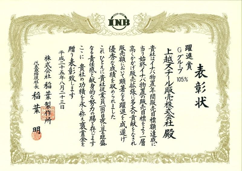 20130824__5