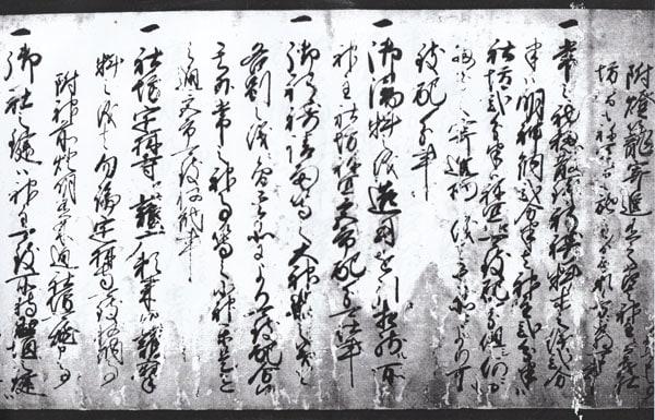 先日 古文書に学ぶ歴史講座と 古文書初級講座を学んできました。 古文書... 11月 古文書に学