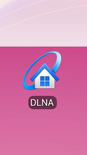 「DNLA」のショートカットを追加するには「VIERA/DIGAと連携する」を選ぶ