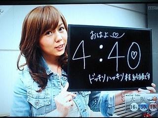 桂紗綾の画像 p1_19