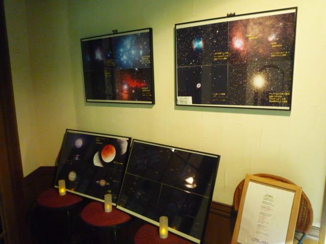 プチ旅行〜「プロヴァンス」星空テラスの天体観測見て来ました〜