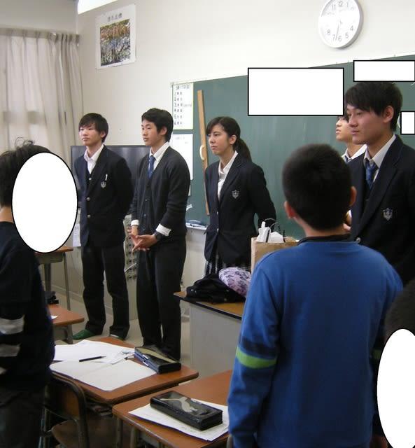 渋谷高校からシブーン登場