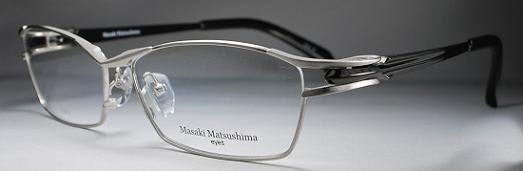 Masaki201306_001