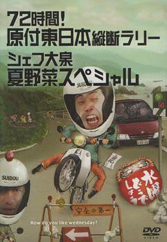 http://blogimg.goo.ne.jp/user_image/30/3d/515bd9c694045fc344367e192a85ce4d.jpg?random=b20130ee15b24d1c6c7f39c35790f568
