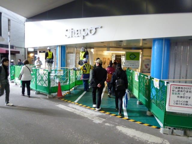2016.12.8 シャポー本八幡 ショッピングモールがオープンの予定です