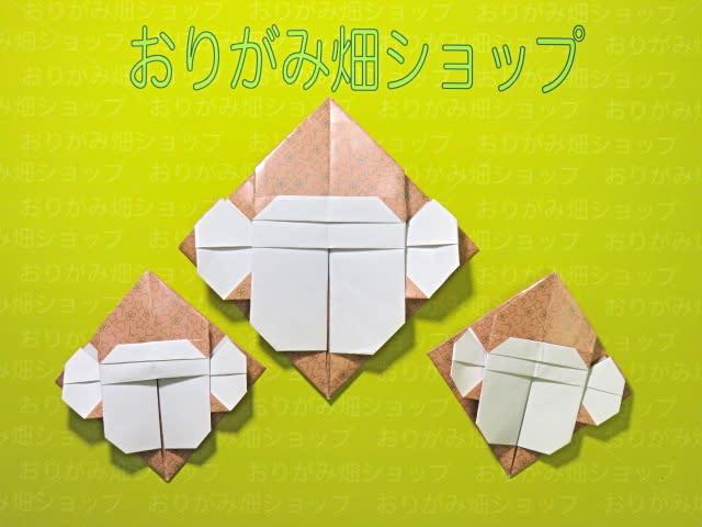すべての折り紙 折り紙お年玉袋折り方 : (お年玉袋)折り紙 折り ...